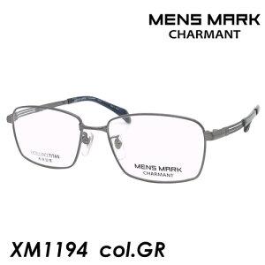 MENS MARK(メンズマーク) メガネ XM1194 col.GR [グレー] 54mm 日本製 EXCELLENCE TITAN 形状記憶