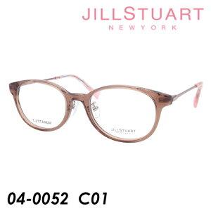 JILL STUART ジルスチュアート 子供用メガネ 04-0052 col.01 ライトブラウン/ピンクゴールド 47mm TITANIUM キッズ