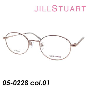 JILL STUART(ジルスチュアート) メガネ 05-0228 col.01 [ローズゴールド] 48mm TITANIUM