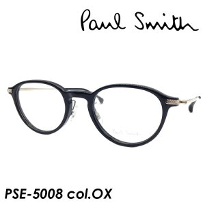 Paul Smith(ポール・スミス) メガネ PSE-5008 col.OX 47mm Titanium ポールスミス 【日本製】