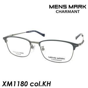 MENS MARK(メンズマーク) メガネ XM1180 col.KH(カーキ) 53mm 日本製 EXCELLENCE TITAN 形状記憶