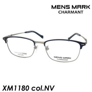 MENS MARK(メンズマーク) メガネ XM1180 col.NV(ネイビー) 53mm 日本製 EXCELLENCE TITAN 形状記憶