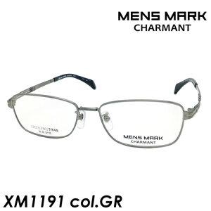 MENS MARK(メンズマーク) メガネ XM1191 col.GR(グレー) 55mm 日本製 EXCELLENCE TITAN 形状記憶