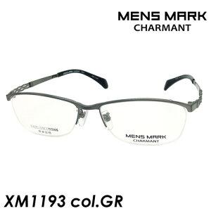 MENS MARK(メンズマーク) メガネ XM1193 col.GR(グレー) 55mm 日本製 EXCELLENCE TITAN 形状記憶