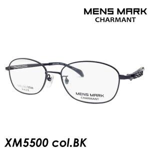 MENS MARK(メンズマーク) メガネ XM5500 col.BK(ブラック) 54mm 日本製 EXCELLENCE TITAN 形状記憶
