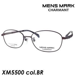 MENS MARK(メンズマーク) メガネ XM5500 col.BR(ブラウン) 54mm 日本製 EXCELLENCE TITAN 形状記憶