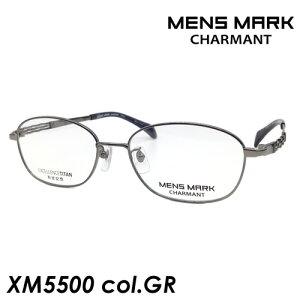 MENS MARK(メンズマーク) メガネ XM5500 col.GR(グレー) 54mm 日本製 EXCELLENCE TITAN 形状記憶