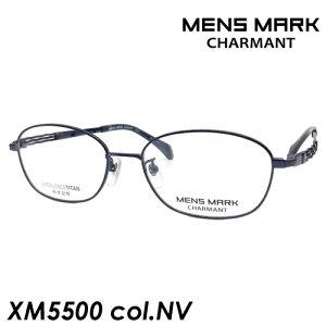MENS MARK(メンズマーク) メガネ XM5500 col.NV(ネイビー) 54mm 日本製 EXCELLENCE TITAN 形状記憶