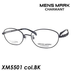 MENS MARK(メンズマーク) メガネ XM5501 col.BK(ブラック) 52mm 日本製 EXCELLENCE TITAN 形状記憶