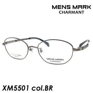MENS MARK(メンズマーク) メガネ XM5501 col.BR(ブラウン) 52mm 日本製 EXCELLENCE TITAN 形状記憶
