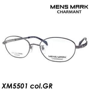 MENS MARK(メンズマーク) メガネ XM5501 col.GR(グレー) 52mm 日本製 EXCELLENCE TITAN 形状記憶