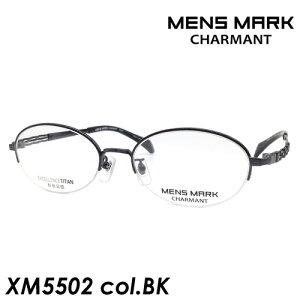 MENS MARK(メンズマーク) メガネ XM5502 col.BK[ブラック] 53mm 日本製 EXCELLENCE TITAN 形状記憶