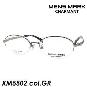 MENS MARK(メンズマーク) メガネ XM5502 col.GR[グレー] 53mm 日本製 EXCELLENCE TITAN 形状記憶
