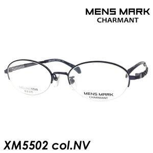 MENS MARK(メンズマーク) メガネ XM5502 col.NV[ネイビー] 53mm 日本製 EXCELLENCE TITAN 形状記憶