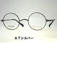 ジョンレノン大きな丸メガネ[一山大きめ丸めがね]日本製チタン・JL1036