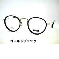日本鯖江製レトロ大正時代メガネオシトン型セル・メタルコンビボストンフレーム・大正浪漫・TR703
