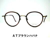 日本製ボストン型アイビー眼鏡ハンドメイドアイテムセルチタン小さめコンビボストンメガネ・NOVA・3103