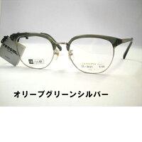 サーモントフレームブローメガネ・レノマ・9621