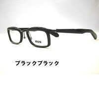 ごついメガネセルチタンコンビ眼鏡・FUPAS・003