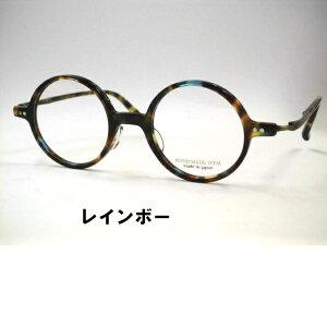 ハンドメイドアイテム 日本製 丸メガネ チタンセルコンビフレーム・NOVA・5021