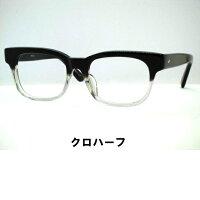 日本製ウエリントン太いセルメガネレトロめがね[セルロイド眼鏡フレーム]KARCH・035