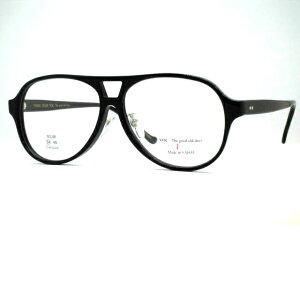 日本製鯖江 セルロイド材質大きめナス型メガネ 鼻パット付きセルロイド眼鏡 大きいティアドロップメガネフレーム テンプル長めメガネ THE291 SABAE・VOC・No09