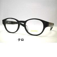 ボストンメガネ日本製レトロなセルロイド眼鏡アドバンス・5009