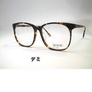 ウエリントン型セル大きいメガネフレーム [日本製]大きめウエリントンメガネ DIXIE・856