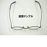 日本製錆びにくいサンプラチナ小さめ丸めがね小さい丸メガネ・ファブリックSP35