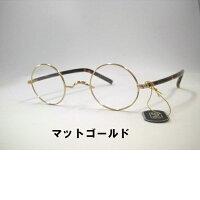 小さな丸メガネ小さめ丸眼鏡サンプラチナ小さい丸めがね・冶太夫11