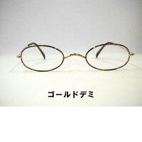 錆びにくいサンプラチナ一山オーバルめがね日本製鼻なしメガネ冶太夫・02