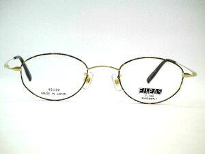 汗に強いサンコバルトで小さいオーバルボストンメガネ 小さめボストンメガネ 強度近視めがねフレーム・FUPAS・159