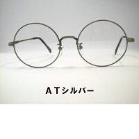 T265大きい丸メガネ・ブラック