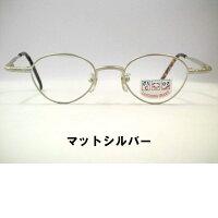 日本製メタル極小小さめボストンメガネ小さい眼鏡ラフィングハート・6617