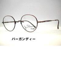 日本製一山丸眼鏡ヴィンテージ[小さめボストン]一山丸メガネジェームスディーン・5039