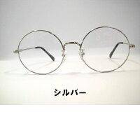 T265大きい丸メガネ・ATゴールド