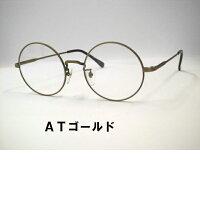 T265大きい丸メガネ・ATシルバー