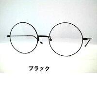 日本製軽量チタン眼鏡・大きい丸メガネ大きめ丸めがねユニオン・アトランテックUNIONATLANTIC・UA3614