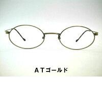 日本製笑福亭鶴瓶師匠メガネオーバル型軽量チタン眼鏡ユニオン・アトランテックUNIONATLANTIC・UA3600
