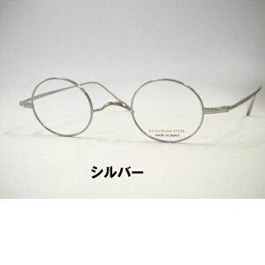 ハンドメイド日本製 小さい丸めがね プラスチックを使用せずチタンのみで仕上げた一山丸メガネ ラウンドフレーム・NOVA・428