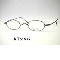 日本製プラスチックを使用せずチタンのみで仕上げた一山オーバルメガネ・NOVA・430