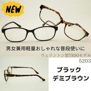 【1,980円 度付きメガネセット】TR90EYEWEAR NEW MODEL 5203 メガネ 度付きメガネ めがね 眼鏡 伊達メガネ 度なし 度あり 度なし 乱視 ボストン 細フレーム メタル ブルーライト UV PCメガネ (パソコン