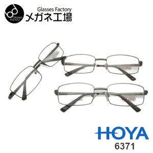 【2,980円メガネセット】6371 スクエア型 メガネ 度付き メンズ レディース おしゃれ 度入り 眼鏡 度あり ブルーライトカット メガネ PCメガネ パソコンメガネ セルフレーム 木目調 大きいサイ