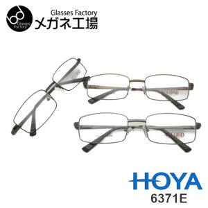 【HOYA遠近両用メガネセット】6371 スクエア型 メガネ 度付き メンズ レディース おしゃれ 度入り 眼鏡 度あり ブルーライトカット メガネ PCメガネ パソコンメガネ セルフレーム 木目調 大き