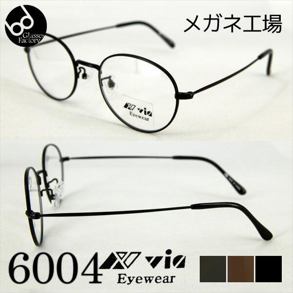 【2,980円 度付きメガネセット】VIA EYEWEAR NEW MODEL 6004 メガネ 度付き レディース 伊達メガネ メンズ 度なし めがね 度入り眼鏡 ボストン メタル ブルーライトカット メガネ UVカット ラウンド メガネ 丸型 PCメガネ パソコンメガネ 鼻パッド カラーレンズ【RCP】