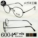 6004 main01