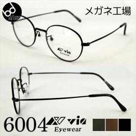 【2,980円 度付きメガネセット】VIA EYEWEAR NEW MODEL 6004 メタルフレーム メガネ 度付き ボストン レディース メンズ めがね 度入り 眼鏡 メタル ブルーライトカット メガネ 度なし 伊達メガネ UVカット ラウンド 丸メガネ 伊達 PCメガネ 鼻パッド ズレ防止 ずり落ち 防止
