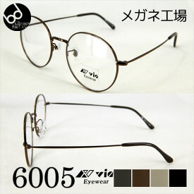 【2,980円 度付きメガネセット】 VIA EYEWEAR NEW MODEL 6005 伊達メガネ 度なし めがね メガネ 度付き メガネ 鼻パッド ズレ防止 メタル 度入り ブルーライトカット UV ボストン型 ラウンド 眼鏡 丸型 細フレーム メンズ 男性 PCメガネ(パソコンメガネ)