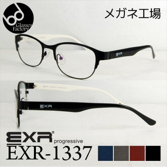 EXR progressive EXR-1337 glasses with eyeglass spectacles astigmatism PC glasses ITA glasses blue light passing 10P11Apr15