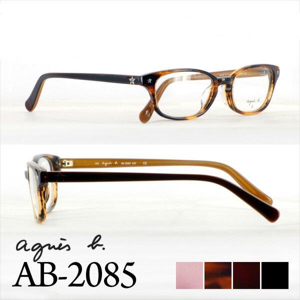 【agnes b.】【アニエスベー】NEW COLLECTION AB-2085 メガネ 度付き 眼鏡 ウェリントン ウエリントン めがね 伊達メガネ ダテメガネ だてメガネ 度なし 度あり 度入り 眼鏡 おしゃれメガネ ブルーライトカット セルフレーム 乱視対応 【RCP】 10P23Sep15